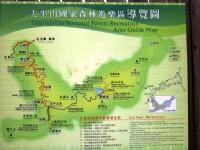 太平山國家森林遊樂區導覽圖<br/> 攝影:陳銘祥