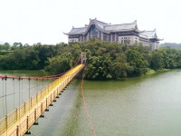Emei Lake Bike Path