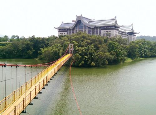 Emei Lake Bike Path