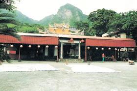 凌雲寺-凌雲寺