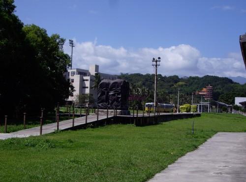 台東鐵道藝術村