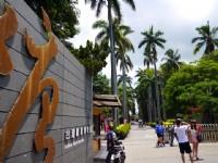 台灣糖業博物館<br/> 攝影:三個井