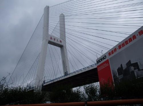 上海南浦大橋-南浦大橋