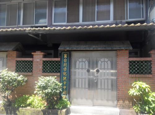 李天祿布袋戲文物館-布袋戲文物館