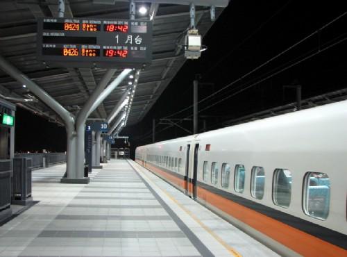 高鐵台南站-月台