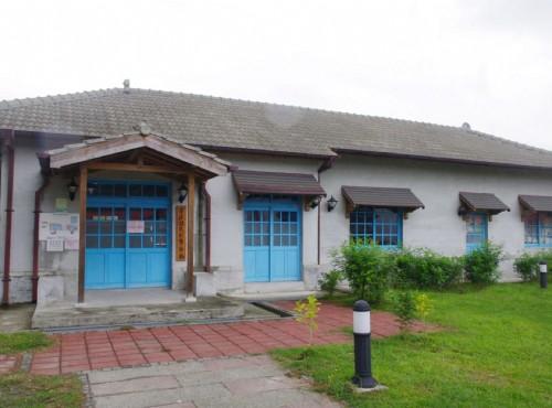 客庄移民村警察廳