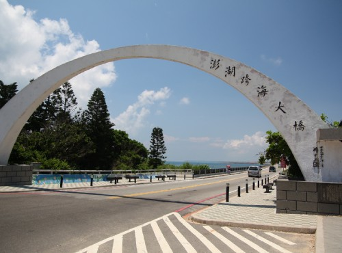 Penghu Trans-Oceanic Bridge-