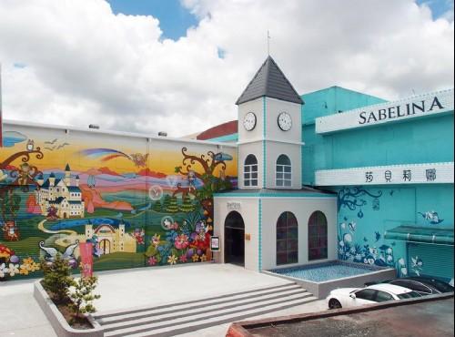 莎貝莉娜精靈印畫學院