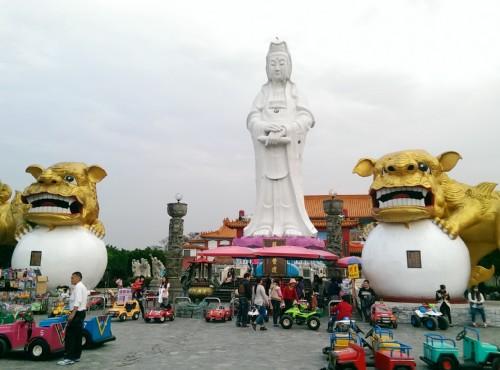 Chung-cheng Park