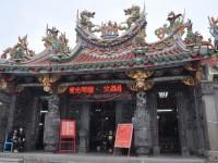 淡水祖师庙