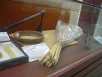 花糖文物館<br/> 攝影:Eva隨手拍