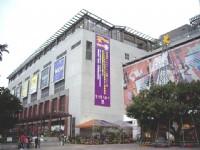 蘭城新月廣場