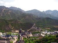 俯望山下<br/> 攝影:游芝榕