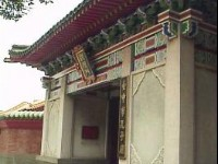 Taichung Confucius Temple