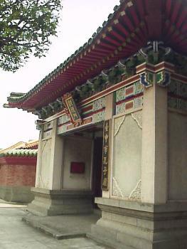 孔廟觀德門