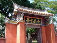 Tainan 2-Day-1-Night Tour