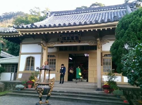 Puchi Temple