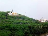 Xiyu Island
