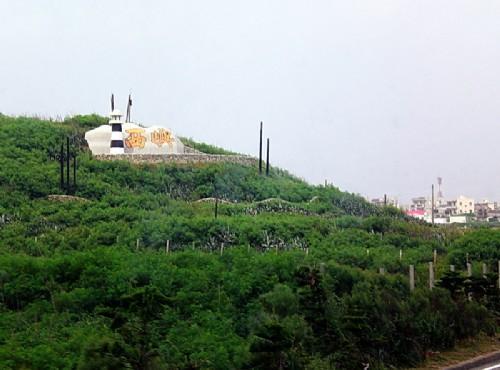西屿-西屿石碑