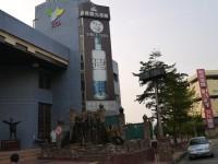 台灣菸酒公司嘉義觀光酒廠
