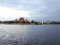 Longtan Pond