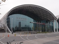 Kaohsiung Business Exhibition Center