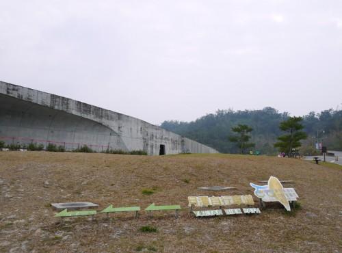 Yuetan Bike Path