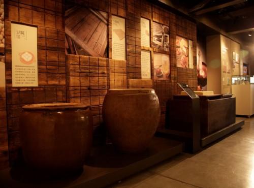 江记豆腐乳文化馆