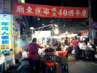 Miao Dong Night Market