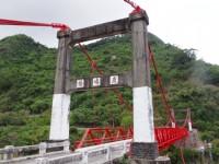 鹿鸣吊桥景观游憩区