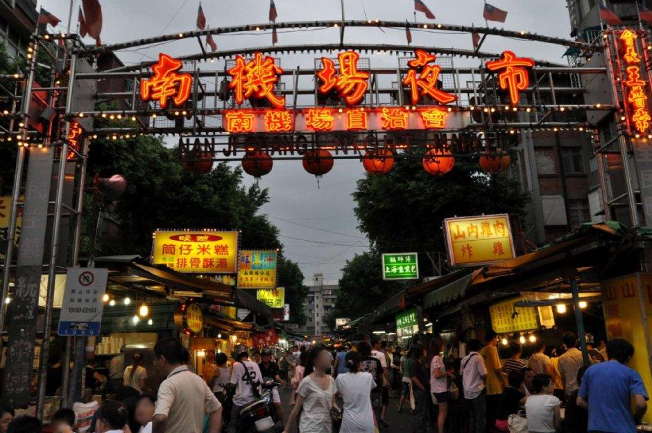 Nanjichang Night Market
