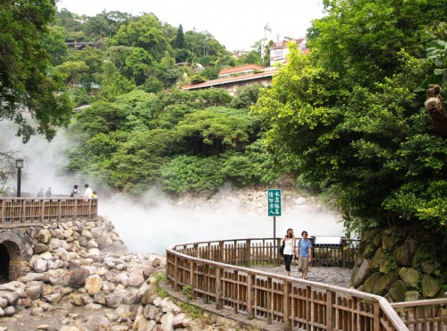 Beitou Geothermal Valley (Hell Valley)