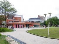 客家文化主題公園(原兒童交通博物館)
