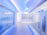 華生水水體驗館