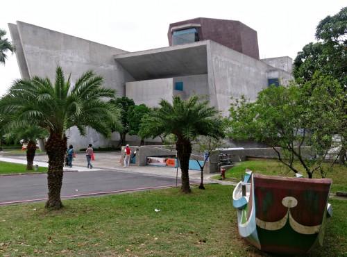 十三行博物館-十三行博物館