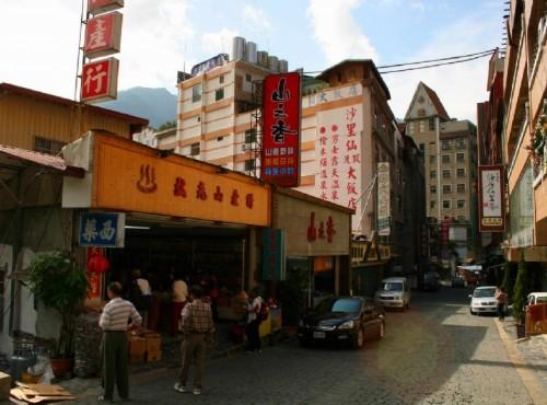 東埔溫泉-山之鄉街景