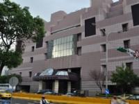 台北國際會議中心