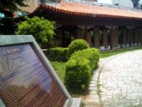 大南門碑林