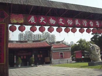 Folklore Park