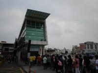 渡輪站<br/> 攝影:三井