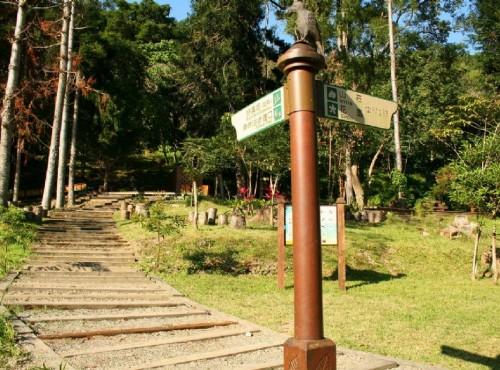 知本国家森林游乐区-好漢坡與山莊叉路口