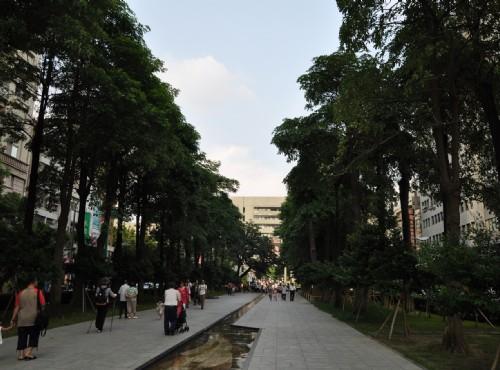 經國綠園道