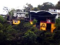 雲仙樂園纜車處<br/> 攝影:孫菽蔓