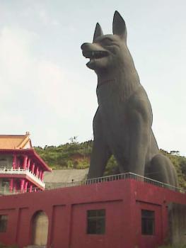 新乾華十八王公廟-黑龍義犬像