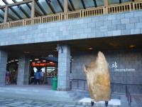 201407沼平站前<br/> 攝影:三個井