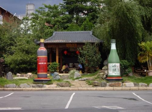 Puli Winery-蘭亭
