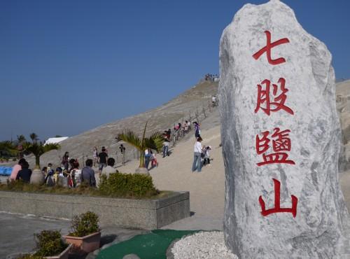 台南旅遊。全台古蹟聚集地