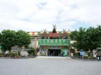 台灣菸酒公司花蓮觀光酒廠