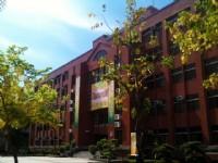 國立台南大學