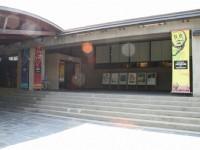 遊客中心廣場<br/> 攝影:老山羊部落格